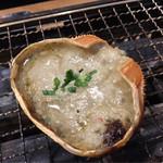 磯丸水産 - 蟹味噌焼き