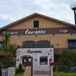 クーロンヌ龍ケ崎たつのこ山 - イタリアンレストランかと思ったら