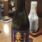 居酒家 あじたろう - 日本酒