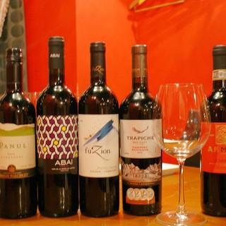 豊富な種類も魅力!品揃え充実なワイン