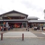 レストラン嵐山 - レストラン嵐山