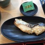 レストラン嵐山 - 鰆の西京焼き
