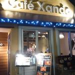Cafe Xando -