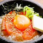 ちゃい九炉 - 石鍋 サーモンバターまぜご飯