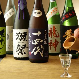 十四代をはじめ・季節替わり・おすすめなど20種以上の地酒