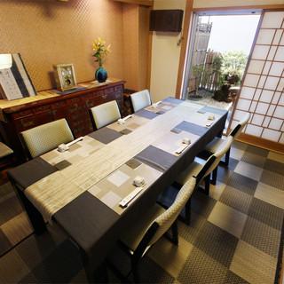 純和風のテーブル個室