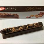 キットカット ショコラトリー - モレゾン ビター 540円 (税込)