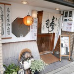 Kyousushiookini -