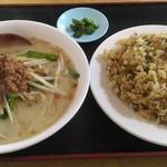 台湾料理 餃子坊 - 豚骨台湾ラーメン・高菜炒飯
