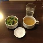 ハンバーグ・ステーキ宮崎亭 - サラダとスープハンバーグ用の「塩」