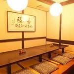 浜田屋 - 御座敷(最大8名様まで)