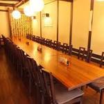 浜田屋 - 二階席(20~24名様までの貸切可能)