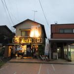 七厘焼き和作 - 由布院駅の程近い所にある美味しいお肉の食べれる七厘焼き肉屋さんです。