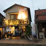 七厘焼き和作 - お店はJR由布院駅の前の通り沿いにあります。
