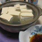 とうふ工房矢代 - 調理例(^^) 湯豆腐