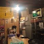 めんよう亭 - カウンター席からの景色