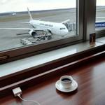 スーパーラウンジ - 2016.10 コーヒー飲んで飛行機を待ちます