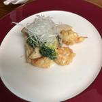 四川野郎 - 南乳風味のエビマヨ
