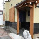 58264917 - トップレベルの小判寿司