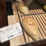 フードスケープ - 2016年10月 こんな可愛いパンもありました(^^)v
