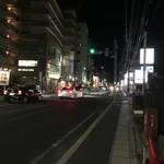 はなさき家 - 瀬戸街道