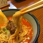 58266853 - 麺リフトアッぷ