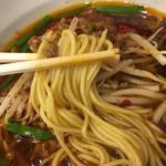中華そば ふうみどう - 麺アップ