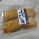 味の浜藤 - もろこし揚(4個入り)
