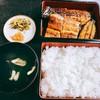 戸山うなぎ - 料理写真:『うな重(松)』様(3200円)※並とは鰻の量が違います。