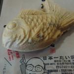 日本一たい焼 奈良桜井店 - 鯛焼き