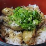 かましま - 牡蠣ご飯