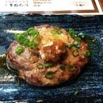 昼呑み小屋 通 - 和風おろしハンバーグ