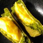 一○八抹茶茶廊 - 【2016/11】見よこの黄色感!安納芋クリームぞよ!!