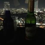 SKY 40 - 世界のビール、スカイブルー