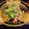 十五種野菜サラダ