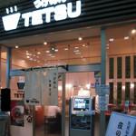 つけめんTETSU - 所沢駅ナカ、コンコースの4・5番線への階段の陰。