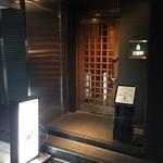 58273205 - 大阪市営地下鉄堺筋線 日本橋駅から北に250m歩いた道頓堀沿いにある中華料理屋さんです