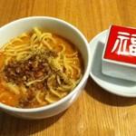 Kantonryourifu - 担々麺(小分け)
