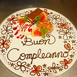 久米ピッツァlumaca - お誕生日ドルチェプレート♪ご予算に応じて盛合わせ出来ます!(2日前まで予約・クーポン併用不可・クーポン利用の際はプレート代300円。)