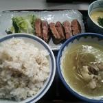 牛舌の店 多津よし - 上タン