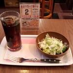 G-Days - セットサラダ&アイスコーヒー