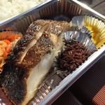 魚松 - 焼き魚弁当(カレイ)550円