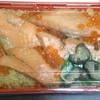 魚の北辰 - 料理写真:辰はらこ飯