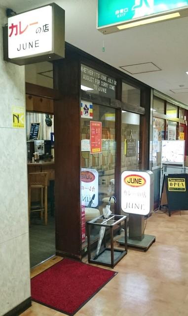 ジューン - 店舗入口