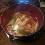 南部民芸料理 蔵 - 料理写真:せんべい汁