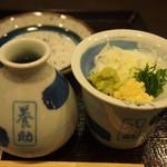 佐藤養助 - きりたんぽ鍋つけうどん(薬味:山葵、生姜、大葉、ネギ)