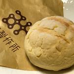 未来製作所 - ★★★ メロンパン 小ぶりで懐かしい感じの〜