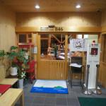 ダイニングカフェ846 - 入口