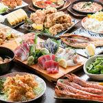 居酒屋 大漁 - 旨いもん5000円コース