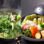 青山 もくち - いぐさ青汁鍋 又は 蒸し地野菜